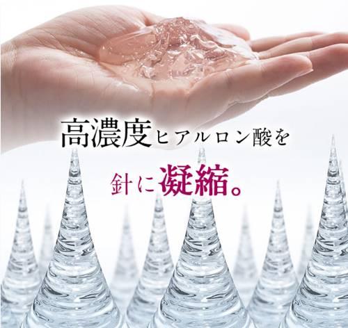ヒアルロン酸の針のイメージ画像