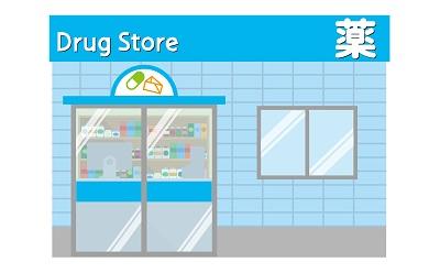 ミケンディープパッチの口コミと薬局やドラッグストア情報